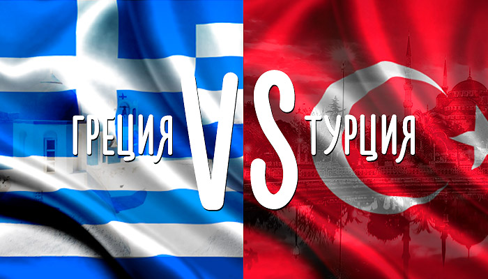 что выбрать для отдыха Грецию или Турцию